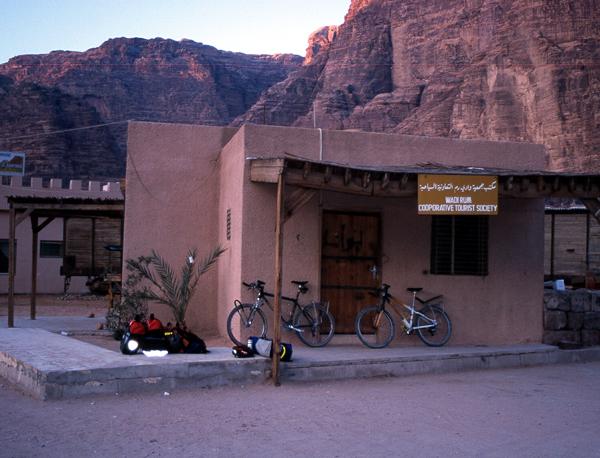 Jordan Bike Trail