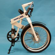 Pendel Bike