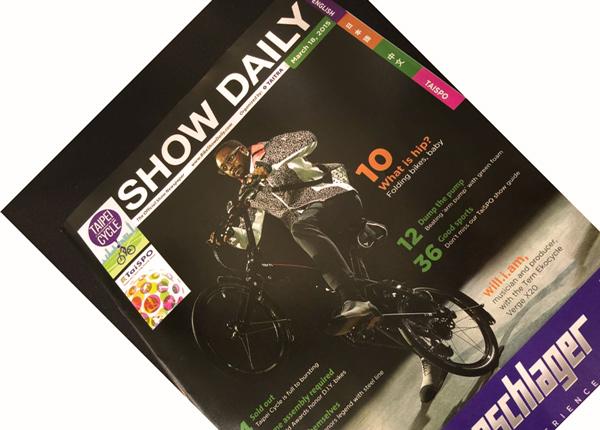 TaipeiCycleShow2015-03