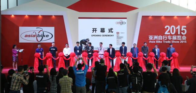 5 udgaven af Asia Bike sluttede med succes