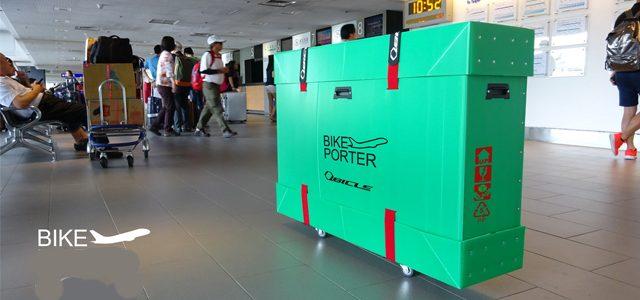 Check din bagage og cykel ind hjemmefra…