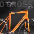 Rose Pro Cross