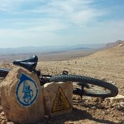 Israel Bike Trail