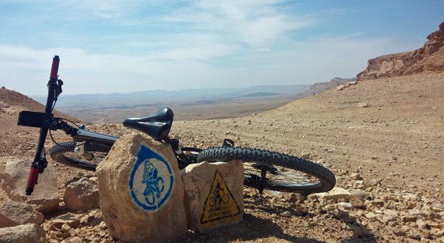 Israel Bike Trail