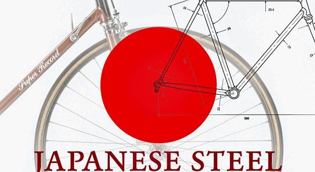 Japanske cykeldrømme
