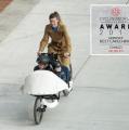 Dansk ladcykel vinder pris i Tyskland