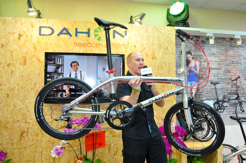 Nye cykler fra Dahon