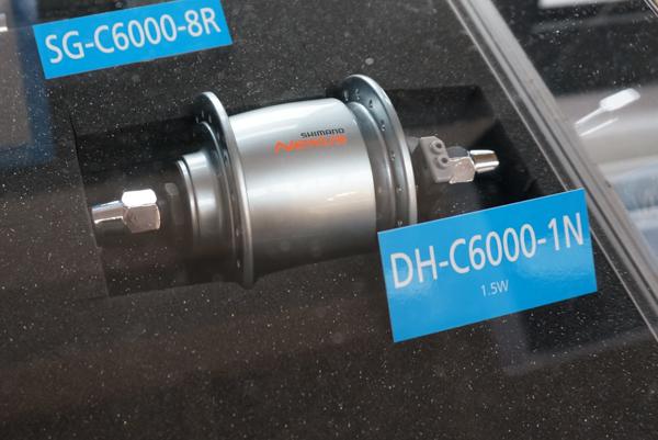Shimano DH-C6000