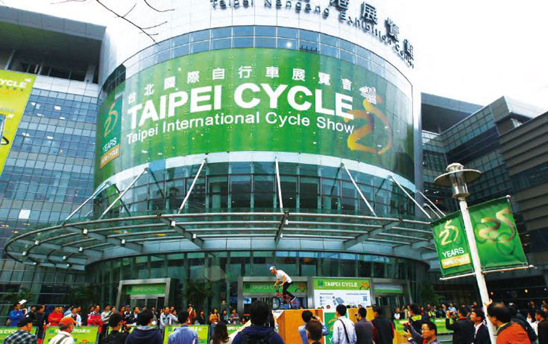 Taipei Cycle Show 2014