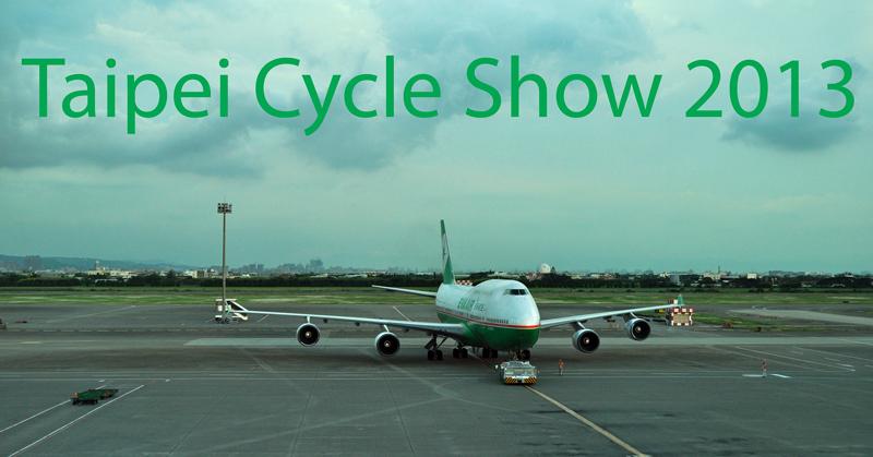 Taipei Cycle Show 2013