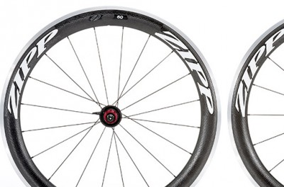 Zipp_Road_60_CL_White