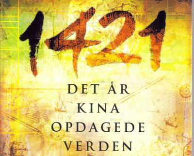 kina63