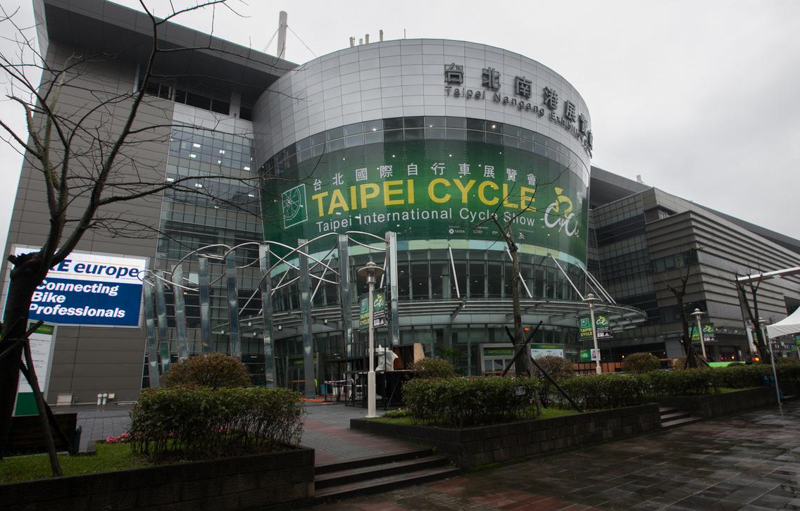 Taipei Cycle Show – alternativerne